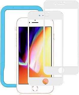 NIMASO ガラスフィルム iPhone 8 / 7 用 強化ガラス 全面保護 フィルム フルカバー ガイド枠付き 2枚セット