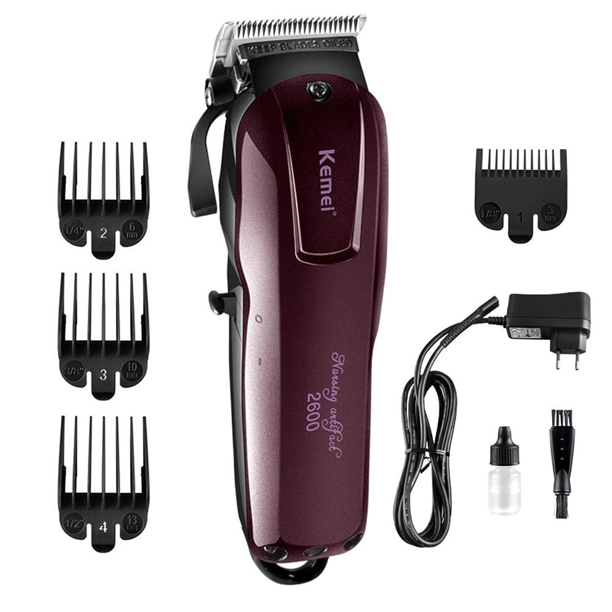 波紋消毒する放置バリカンプロフェッショナル電動強力なシェービングマシンヘアカットひげ男性ヘアトリマー充電式スタイリング散髪機+ 4ガイドくし