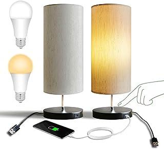 USB Lámpara de Mesa Táctil, GLUROO Lampara de Noche Regulable con Puerto de Carga USB y 4 Bombillas LED E27 para Dormitorio, Estudio, Habitación de Bebé y Cafetería, Pack de 2 Unidades