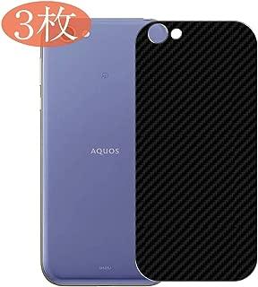 【3 Pack】 Synvy Back Screen Protector for Sharp AQUOS R docomo AQUOS R SH-03J SHV39 604SH h03j SoftBank au Screen Film Protectors 3D Carbon Fiber Skin Sticker [Not Tempered Glass] - Black