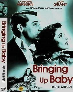 Bringing Up Baby (1938) DVD Cary Grant, Katharine Hepburn