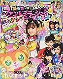 ファントミファンブック(2) 2019年 12 月号 [雑誌]: ぷっちぐみ 増刊