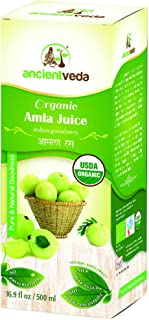 Amla Juice Organic/Indian Gooseberry 500 ml - USDA Certified Organic