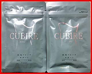 新品CUBIRE クビレ 体内フローラサポート 31粒 2袋セットダイエットサプリ