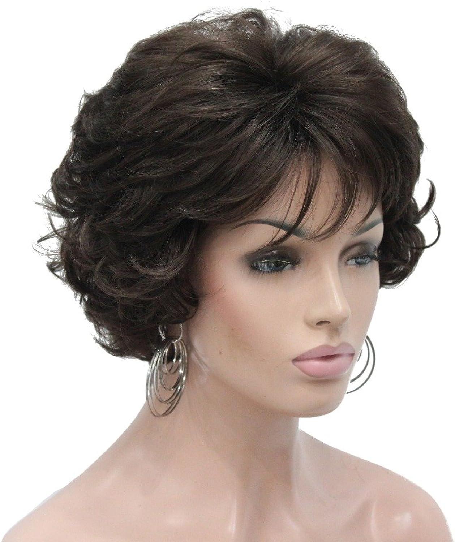 Wigstyle Damen kurze Perücke Dunkel Braun Natur lockiges Haar synthetischen Full Perücken B077VMS8TM Kindheit Spaß  | Neue Produkte im Jahr 2019