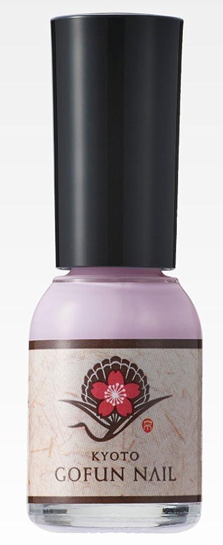 深さ座標不条理京の胡粉ネイル 紫陽花