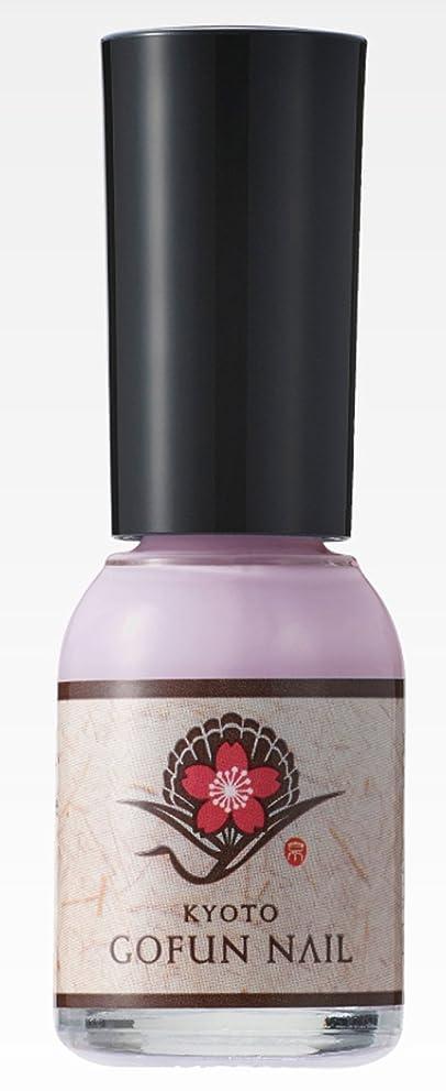 テスピアンワットスワップ京の胡粉ネイル 紫陽花