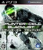 スプリンターセル ブラックリスト - PS3