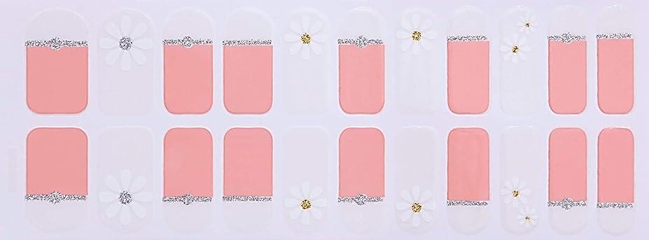 に渡って応援する保持する[NJELL PICK] Blooming daisy(ブルーミングデイジー) - ピーチピンク、シルバーラメ、フレンチネイル、ホワイトフラワー、フラワープリント - ネイルラップ、マニキュアストリップ、マニキュアシール
