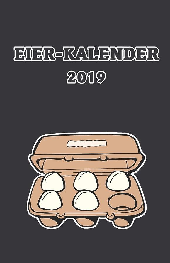 夕暮れ委員会説明するEier-Kalender 2019: Huehner/Eier Kalender/Landwirt/Hobbyzuechter/Legeaufzeichnung/Eier Legeleistung
