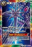 バトルスピリッツ SD27-006 光導星剣ゾディアックソード (M マスターレア) オールキラブースター神光の導き BSC34