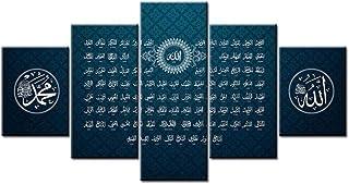 RTYUIHN HD Printable Muslim Bible Poster Islamic Allah Quran Mural 5 Mural Living Room Home Decor Picture