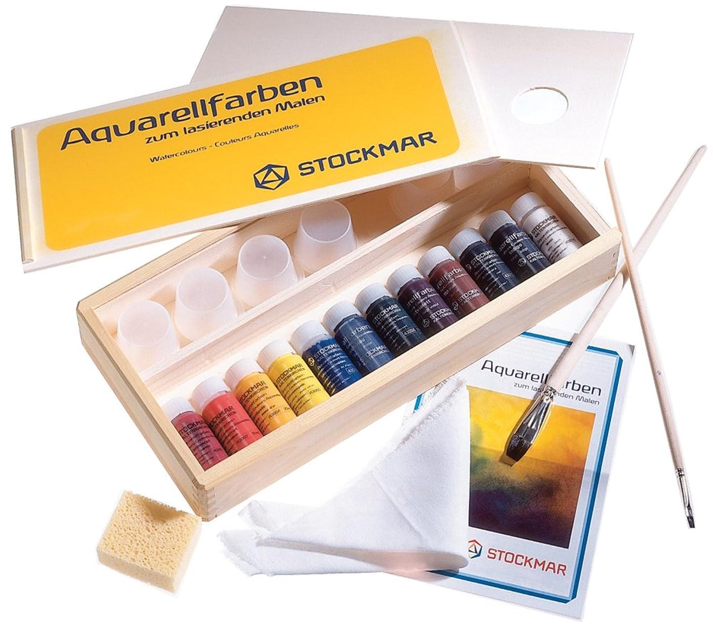 Stockmar Complete Watercolor Paint Set