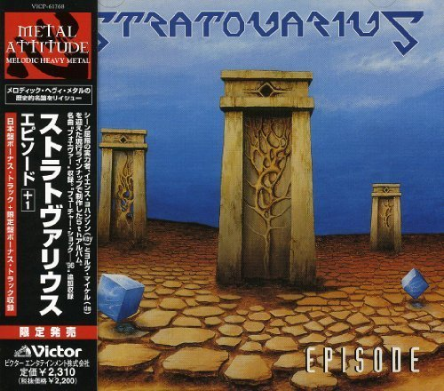 Episode by Stratovarius (2007-01-01)