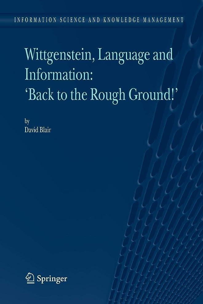 テープ時間とともにスラムWittgenstein, Language and Information:
