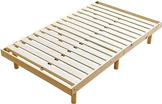 タンスのゲン ベッド シングル すのこベッド 3段階高さ調節 最大高さ約33.5cm 耐荷重約200kg 天然木 ベッドフレーム シングルベッド ナチュラル 11719094 25(69599)