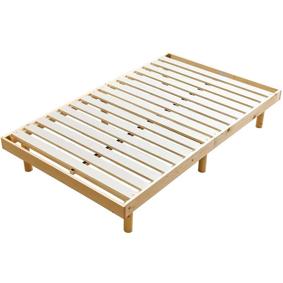 信頼できる精巧な資格情報タンスのゲン すのこベッド シングルベッド 天然木 3段階高さ調節 耐荷重:約200kg ナチュラル 11719094 19AM 【63993】