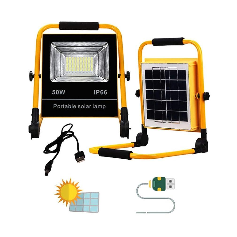 自伝自伝予備ソーラーキャンプライト-ポータブル多機能屋外充電式LED防水緊急テントワークライト、360度調整可能、屋外に適しています、釣り