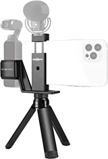 INSOMOV DJI Pocket 2 Osmo Pocket用ホルダーセットiPhone 12ProMax用 Android用スマホホルダー Osmo Pocket 2、DJI Osmo Pocket 用ホルダークリップ + アルミ携帯電話...