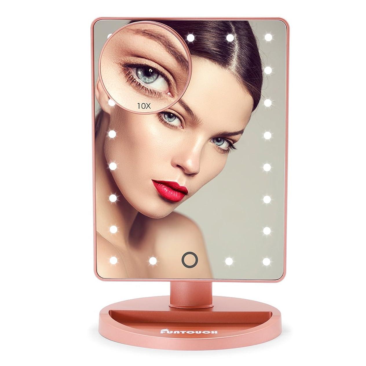風味商業の速い化粧鏡 卓上鏡 化粧ミラー 鏡 女優ミラー 卓上 21 led 拡大鏡 10倍 明るさ調節可能 180°回転 電池給電(Rose Gold)