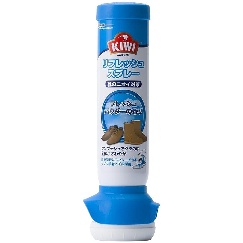 不幸やがてスリッパKIWI(キィウィ) 靴用消臭スプレー リフレッシュスプレー フレッシュパウダーの香り 100ml