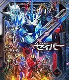仮面ライダーセイバー Blu-ray COLLECTION 3[Blu-ray/ブルーレイ]