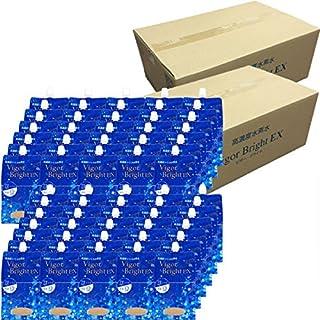 高濃度水素水 メグミオ 500ml×60本 ※旧商品名ビガーブライトEX