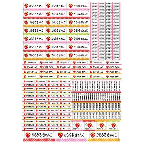 かんたんワクワクお名前シール(my目じるし 撥水タイプ 375ピース)いちご・レッド 日本製 N6430303
