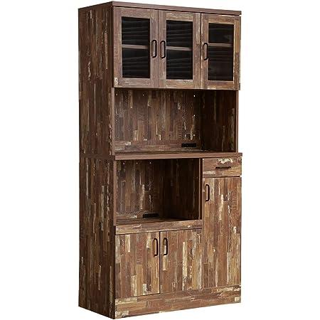 家具350 レンジ台 食器棚 キッチン収納 幅90cm 高さ180cm 大型レンジ対応 ダークブラウン 128004