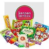 Süßigkeiten Box aus Korea | Kennenlernbox mit 14 beliebten Süßigkeiten aus KOREA | Geschenkidee für Ostern und Geburtstage