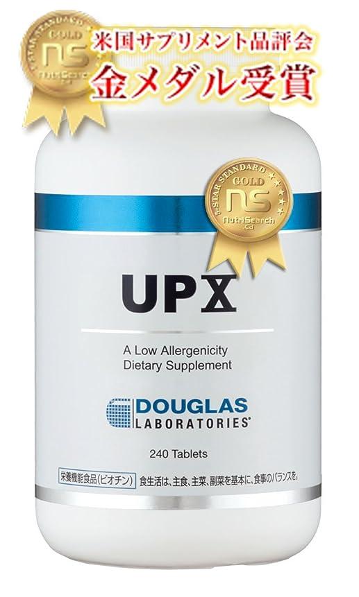 先に独立して業界ダグラスラボラトリーズ UPX マルチビタミン&ミネラル 240粒 約30日分