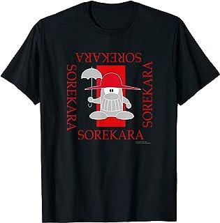 ハクション大魔王 Tシャツ D Tシャツ