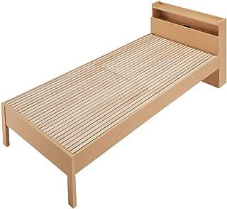 【フレームのみ・セミダブル】角あたりのない細すのこベッド 726449(サイズはありません ア:ナチュラル)