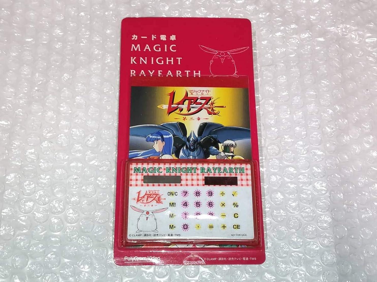 韻詐欺師複雑な魔法騎士レイアース カード電卓 メモパッド セット価格メモ帳 電卓 CLAMP モコナ