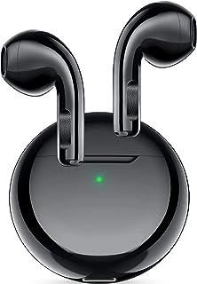 【2021業界NEWモデル】 Bluetooth イヤホン 超軽量 ワイヤレスイヤホン 高音質 ノイズキャンセリング&AAC対応 ブルートゥースイヤホン 超小型 最大24時間音楽再生 イヤホン Bluetooth 5.1 自動ペアリング 左右分...