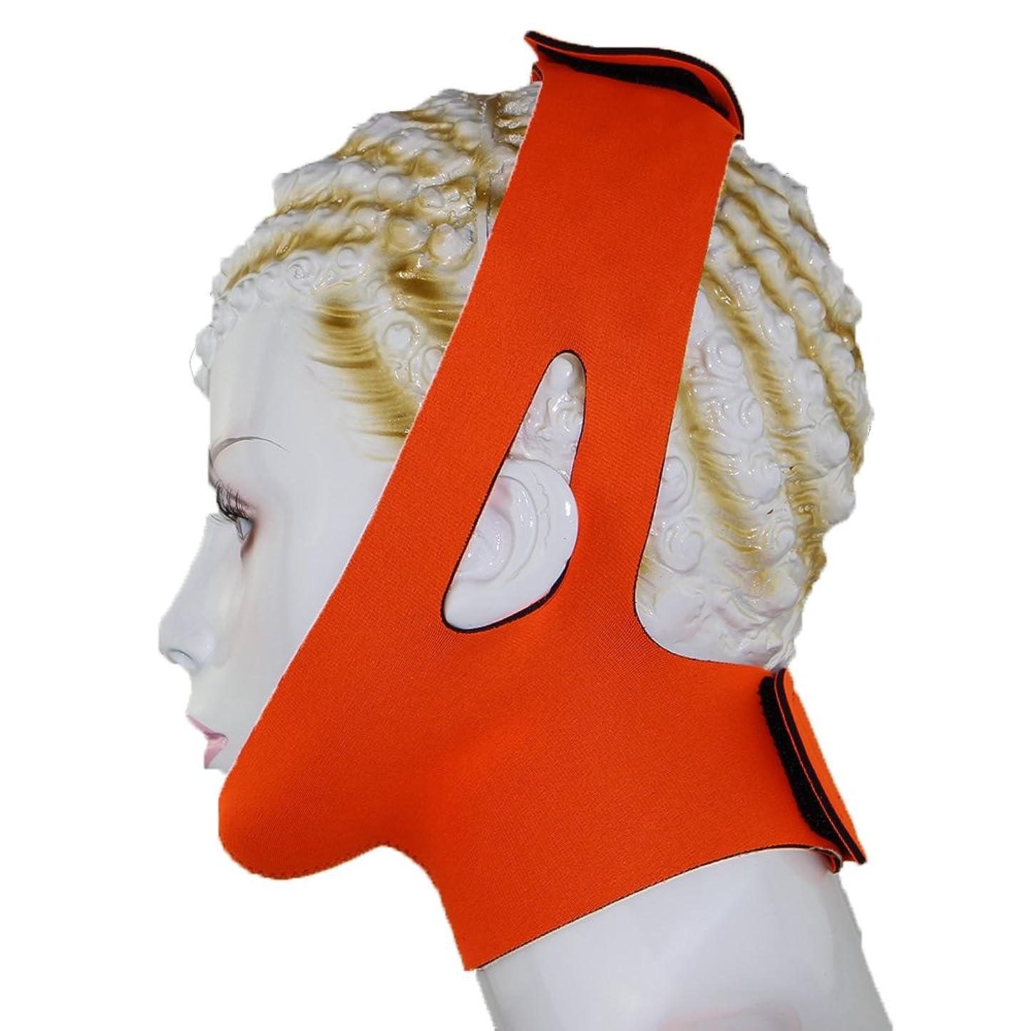 シネウィ苦しめる六分儀小顔 美容 顎サポーター ほうれい線 豊齢線 解消 マッサージグッズ フェイスマスク 二重あご 加圧 ベルト レディース (オレンジ)