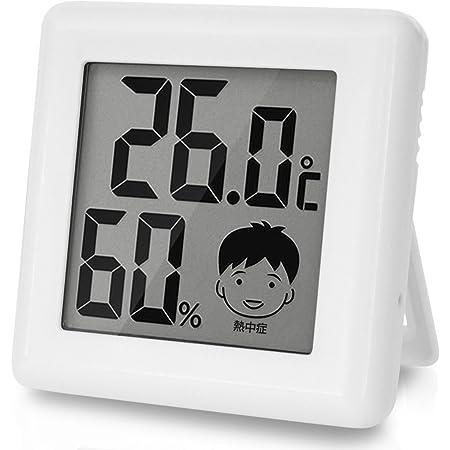 dretec(ドリテック) 温湿度計 デジタル O-282WT(ホワイト)
