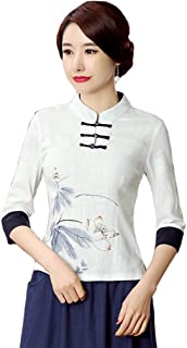 Best chinese collar suit ladies Reviews