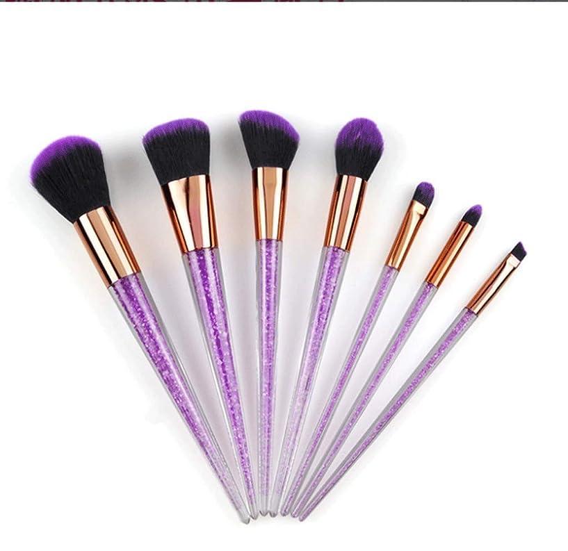 レオナルドダ迅速モナリザMAKE-UP BRUSHES HOME 化粧ブラシ7個の流砂ダイヤモンドハンドルブラシセット、クリスタルハンドル美容ブラシ(紫)