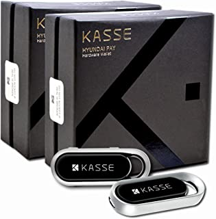 2-Pack of Kasse Hardware Wallet HK-1000 for Cryptocurrency High Security Virtual Currency Crypto Vault - Full ERC20 Support - Bitcoin Ethereum Ripple Litecoin Dash ZCash Bitcoin Cash