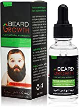 beard growth oil pure natural nutrients