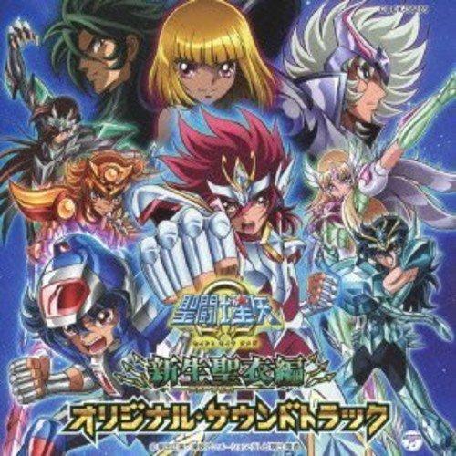 聖闘士星矢Ω 新生聖衣(ニュークロス)編 オリジナルサウンドトラック