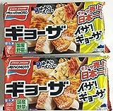 餃子 セット ギョーザ 12個入300g 2袋 味の素 冷凍