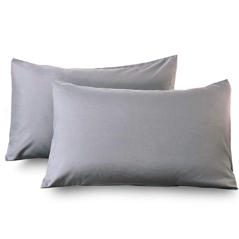 高齢者法律により肖像画枕カバー 封筒式 43×63cm 2枚セット 厚手 速乾 色褪せにくい シワなりにくい 防ダニ ピローケース 高級ホテル グレー