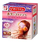 Kao MEGURISM | Health Care | Steam Warm Eye Mask Lavender Sage x 14 (japan import)