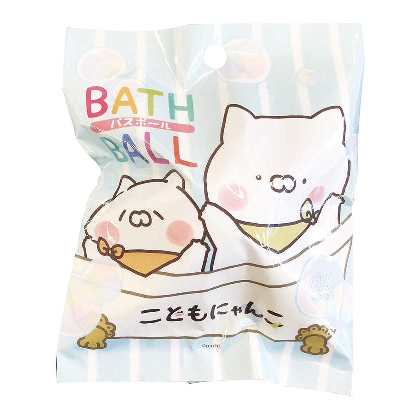 強大な湿った一緒こどもにゃんこ 入浴剤 バスボール おまけ付き ミルクの香り 50g ABD-043-001
