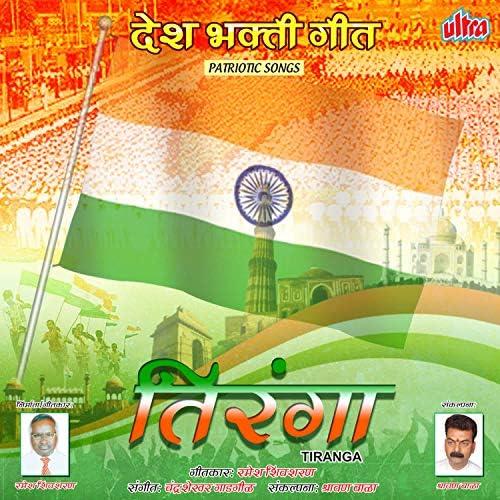 Dilip Kiran, Chandrashekhar Gadgil, Ruchi Kalantri, Omkar Mahadik, Karan Kagle & Shashikant Mumbare