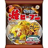 ケンミン 即席焼ビーフン幻のカレー味 58g ×30個