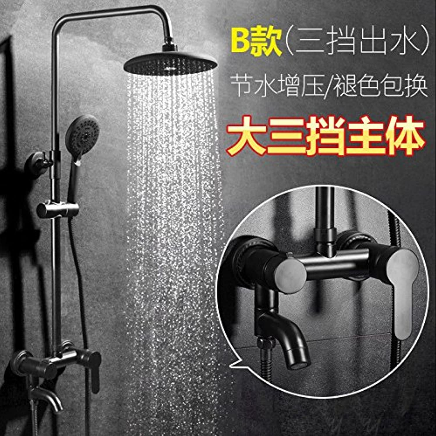 Hlluya Professional Sink Mixer Tap Kitchen Faucet Black shower full copper hot and cold mixer lift tip heated showers set B
