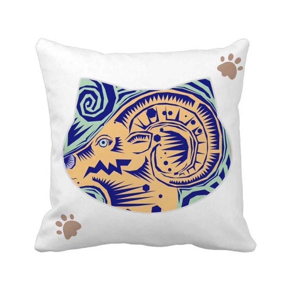 悲観主義者トレイ農業星座はやぎ座mexicon彫刻 枕カバーを放り投げる猫広場 50cm x 50cm